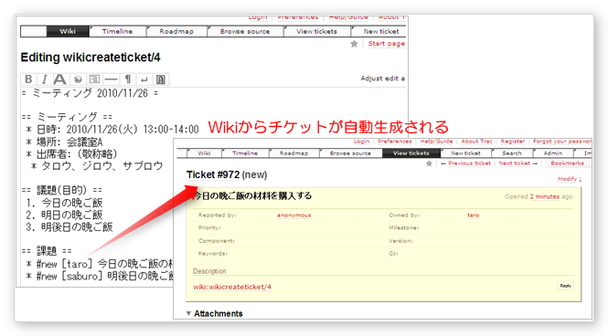 WikiCreateTicketPlugin.png