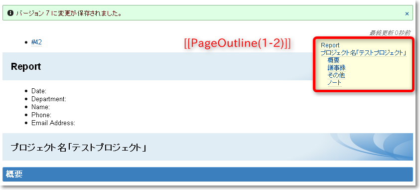 PageOutline1