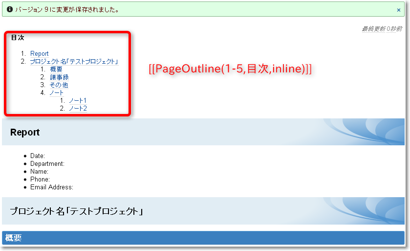 PageOutline3