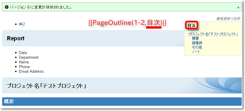 PageOutline2
